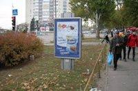 Ситилайт №141532 в городе Запорожье (Запорожская область), размещение наружной рекламы, IDMedia-аренда по самым низким ценам!