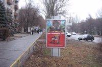 Ситилайт №141533 в городе Запорожье (Запорожская область), размещение наружной рекламы, IDMedia-аренда по самым низким ценам!