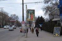 Ситилайт №141662 в городе Кривой Рог (Днепропетровская область), размещение наружной рекламы, IDMedia-аренда по самым низким ценам!