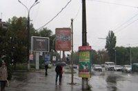 Ситилайт №141663 в городе Кривой Рог (Днепропетровская область), размещение наружной рекламы, IDMedia-аренда по самым низким ценам!