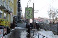 Ситилайт №141671 в городе Кривой Рог (Днепропетровская область), размещение наружной рекламы, IDMedia-аренда по самым низким ценам!