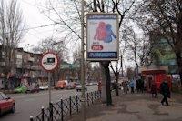 Ситилайт №141674 в городе Кривой Рог (Днепропетровская область), размещение наружной рекламы, IDMedia-аренда по самым низким ценам!