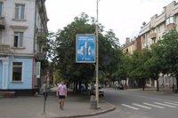 Ситилайт №141677 в городе Кривой Рог (Днепропетровская область), размещение наружной рекламы, IDMedia-аренда по самым низким ценам!