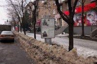 Ситилайт №141695 в городе Кривой Рог (Днепропетровская область), размещение наружной рекламы, IDMedia-аренда по самым низким ценам!