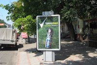 Ситилайт №141697 в городе Кривой Рог (Днепропетровская область), размещение наружной рекламы, IDMedia-аренда по самым низким ценам!