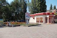 Ситилайт №141699 в городе Кривой Рог (Днепропетровская область), размещение наружной рекламы, IDMedia-аренда по самым низким ценам!