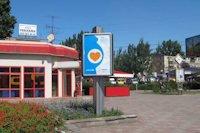 Ситилайт №141700 в городе Кривой Рог (Днепропетровская область), размещение наружной рекламы, IDMedia-аренда по самым низким ценам!