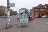 Ситилайт №141702 в городе Кривой Рог (Днепропетровская область), размещение наружной рекламы, IDMedia-аренда по самым низким ценам!