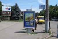 Ситилайт №141703 в городе Кривой Рог (Днепропетровская область), размещение наружной рекламы, IDMedia-аренда по самым низким ценам!