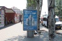 Ситилайт №141705 в городе Кривой Рог (Днепропетровская область), размещение наружной рекламы, IDMedia-аренда по самым низким ценам!