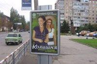 Ситилайт №141708 в городе Кривой Рог (Днепропетровская область), размещение наружной рекламы, IDMedia-аренда по самым низким ценам!