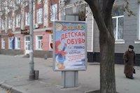 Ситилайт №141710 в городе Кривой Рог (Днепропетровская область), размещение наружной рекламы, IDMedia-аренда по самым низким ценам!