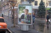 Ситилайт №141712 в городе Кривой Рог (Днепропетровская область), размещение наружной рекламы, IDMedia-аренда по самым низким ценам!