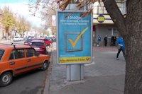 Ситилайт №141714 в городе Кривой Рог (Днепропетровская область), размещение наружной рекламы, IDMedia-аренда по самым низким ценам!