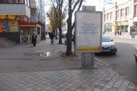 Ситилайт №141715 в городе Кривой Рог (Днепропетровская область), размещение наружной рекламы, IDMedia-аренда по самым низким ценам!