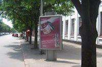 Ситилайт №141716 в городе Кривой Рог (Днепропетровская область), размещение наружной рекламы, IDMedia-аренда по самым низким ценам!
