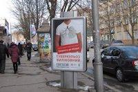Ситилайт №141717 в городе Кривой Рог (Днепропетровская область), размещение наружной рекламы, IDMedia-аренда по самым низким ценам!