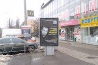 Ситилайт №141720 в городе Кривой Рог (Днепропетровская область), размещение наружной рекламы, IDMedia-аренда по самым низким ценам!