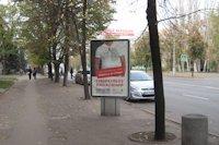 Ситилайт №141725 в городе Кривой Рог (Днепропетровская область), размещение наружной рекламы, IDMedia-аренда по самым низким ценам!