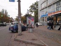 Ситилайт №141726 в городе Кривой Рог (Днепропетровская область), размещение наружной рекламы, IDMedia-аренда по самым низким ценам!