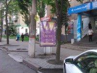 Ситилайт №141728 в городе Кривой Рог (Днепропетровская область), размещение наружной рекламы, IDMedia-аренда по самым низким ценам!
