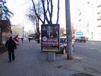 Ситилайт №141729 в городе Кривой Рог (Днепропетровская область), размещение наружной рекламы, IDMedia-аренда по самым низким ценам!
