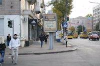 Ситилайт №141764 в городе Кропивницкий(Кировоград) (Кировоградская область), размещение наружной рекламы, IDMedia-аренда по самым низким ценам!