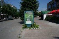 Ситилайт №141766 в городе Кропивницкий(Кировоград) (Кировоградская область), размещение наружной рекламы, IDMedia-аренда по самым низким ценам!