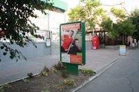 Ситилайт №141767 в городе Кропивницкий(Кировоград) (Кировоградская область), размещение наружной рекламы, IDMedia-аренда по самым низким ценам!