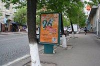Ситилайт №141768 в городе Кропивницкий(Кировоград) (Кировоградская область), размещение наружной рекламы, IDMedia-аренда по самым низким ценам!