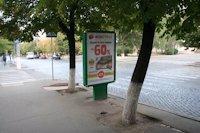 Ситилайт №141769 в городе Кропивницкий(Кировоград) (Кировоградская область), размещение наружной рекламы, IDMedia-аренда по самым низким ценам!