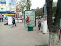 Ситилайт №141771 в городе Кропивницкий(Кировоград) (Кировоградская область), размещение наружной рекламы, IDMedia-аренда по самым низким ценам!