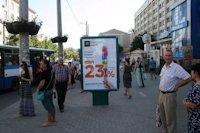 Ситилайт №141772 в городе Кропивницкий(Кировоград) (Кировоградская область), размещение наружной рекламы, IDMedia-аренда по самым низким ценам!