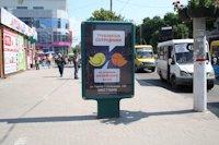 Ситилайт №141773 в городе Кропивницкий(Кировоград) (Кировоградская область), размещение наружной рекламы, IDMedia-аренда по самым низким ценам!