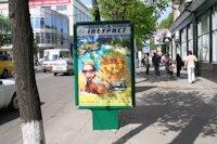 Ситилайт №141774 в городе Кропивницкий(Кировоград) (Кировоградская область), размещение наружной рекламы, IDMedia-аренда по самым низким ценам!