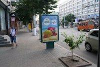 Ситилайт №141775 в городе Кропивницкий(Кировоград) (Кировоградская область), размещение наружной рекламы, IDMedia-аренда по самым низким ценам!