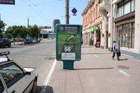 Ситилайт №141776 в городе Кропивницкий(Кировоград) (Кировоградская область), размещение наружной рекламы, IDMedia-аренда по самым низким ценам!