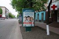 Ситилайт №141778 в городе Кропивницкий(Кировоград) (Кировоградская область), размещение наружной рекламы, IDMedia-аренда по самым низким ценам!