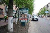 Ситилайт №141779 в городе Кропивницкий(Кировоград) (Кировоградская область), размещение наружной рекламы, IDMedia-аренда по самым низким ценам!