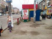 Ситилайт №141780 в городе Кропивницкий(Кировоград) (Кировоградская область), размещение наружной рекламы, IDMedia-аренда по самым низким ценам!