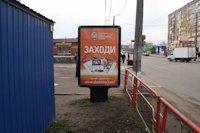 Ситилайт №141781 в городе Кропивницкий(Кировоград) (Кировоградская область), размещение наружной рекламы, IDMedia-аренда по самым низким ценам!