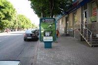 Ситилайт №141782 в городе Кропивницкий(Кировоград) (Кировоградская область), размещение наружной рекламы, IDMedia-аренда по самым низким ценам!
