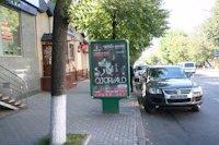 Ситилайт №141783 в городе Кропивницкий(Кировоград) (Кировоградская область), размещение наружной рекламы, IDMedia-аренда по самым низким ценам!