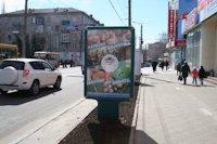 Ситилайт №141784 в городе Кропивницкий(Кировоград) (Кировоградская область), размещение наружной рекламы, IDMedia-аренда по самым низким ценам!