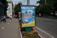 Ситилайт №141785 в городе Кропивницкий(Кировоград) (Кировоградская область), размещение наружной рекламы, IDMedia-аренда по самым низким ценам!