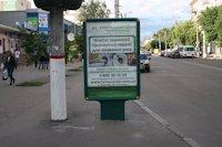 Ситилайт №141787 в городе Кропивницкий(Кировоград) (Кировоградская область), размещение наружной рекламы, IDMedia-аренда по самым низким ценам!