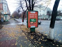 Ситилайт №141791 в городе Кропивницкий(Кировоград) (Кировоградская область), размещение наружной рекламы, IDMedia-аренда по самым низким ценам!