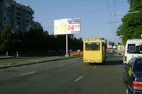 Билборд №141820 в городе Луцк (Волынская область), размещение наружной рекламы, IDMedia-аренда по самым низким ценам!