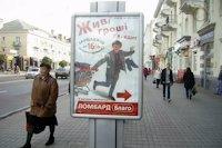 Ситилайт №141843 в городе Луцк (Волынская область), размещение наружной рекламы, IDMedia-аренда по самым низким ценам!