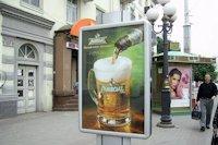 Ситилайт №141844 в городе Луцк (Волынская область), размещение наружной рекламы, IDMedia-аренда по самым низким ценам!